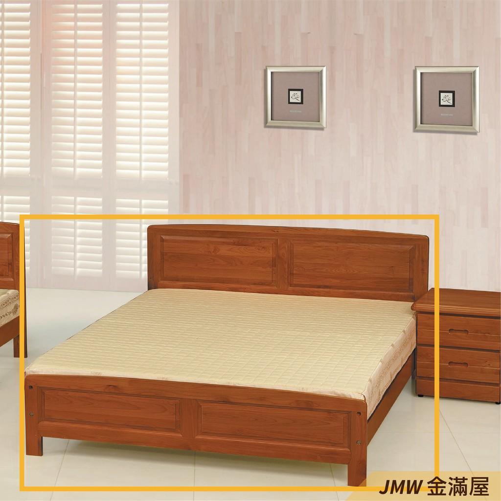 標準雙人5尺 床底 單人床架 高腳床組 黑白色加大 臥房床組【金滿屋】D140-851