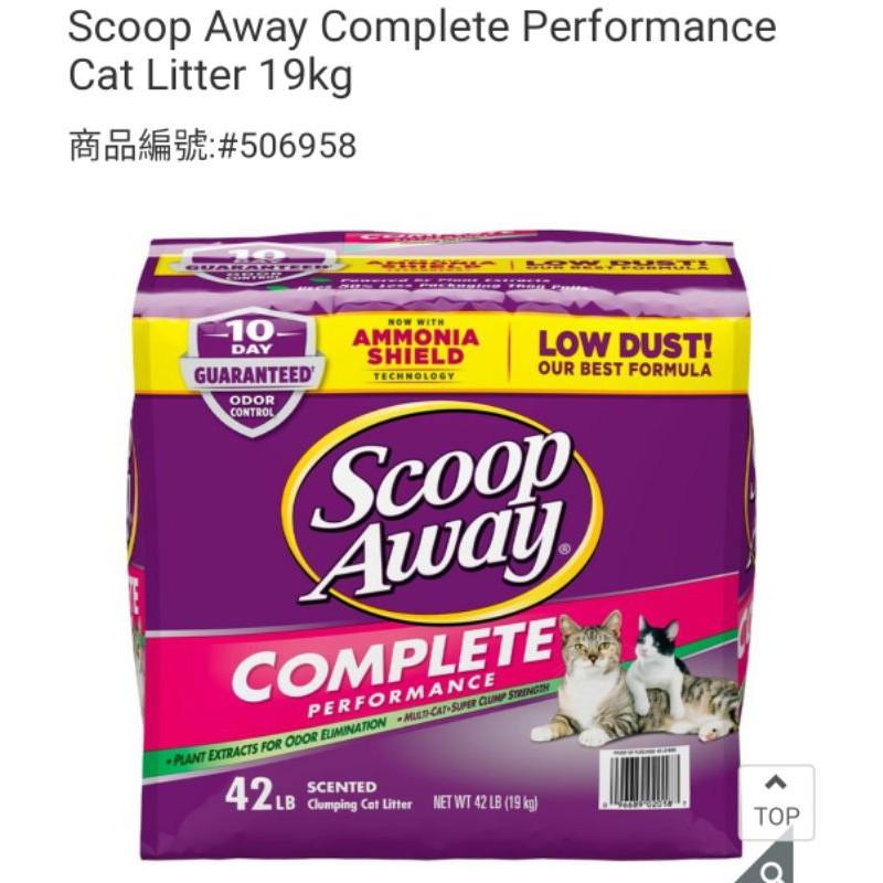 好市多 Costco 代購 Scoop Away 超凝結貓砂 19公斤 紫包貓沙