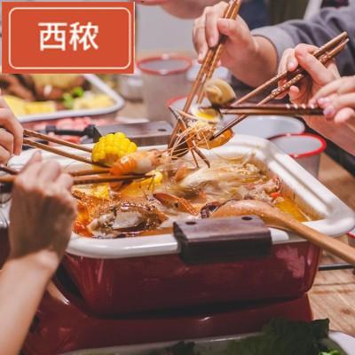 【现货免運】#搪瓷#餐具# 日式琺瑯搪瓷火鍋加厚家用雙耳木蓋方格平底關東煮湯鍋電磁爐燉鍋🔥西秾時尚🔥