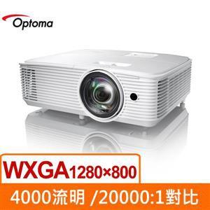 OPTOMA RW340ST 短焦商務投影機