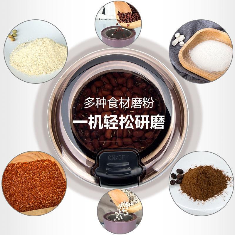 【台灣現貨】五谷雜糧打粉機家用小型磨粉機中藥材粉碎機研磨器電動超細干磨機