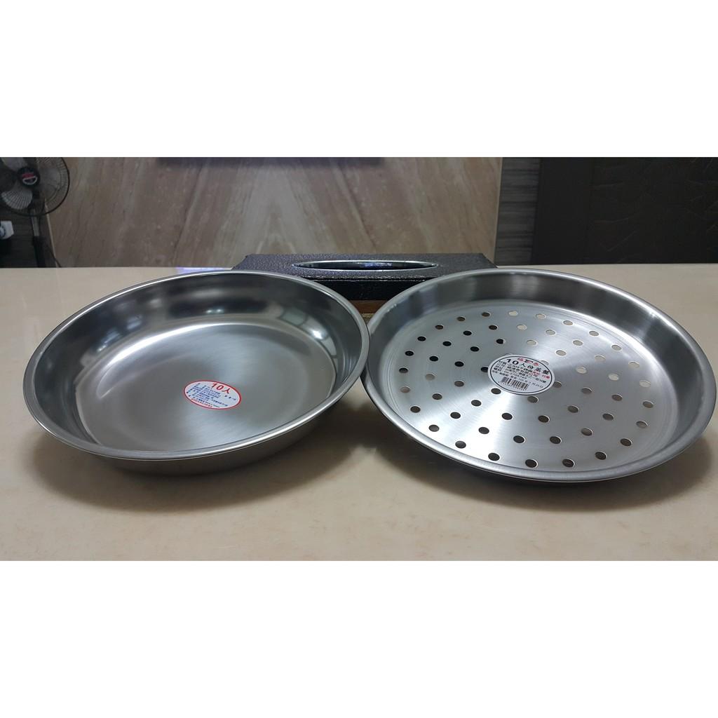 好相廚五金  茶盤 福泰304不鏽鋼23CM多功能圓形茶盤 滴水盤 蒸盤 濾水盤 圓盤