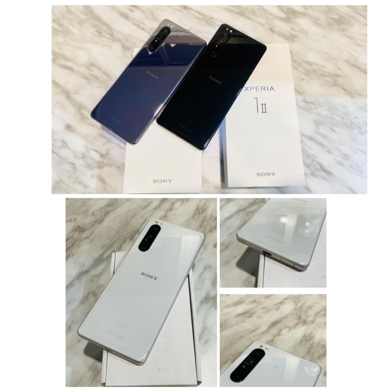 ⛱9/25更新!降價嘍⛱二手機 台灣版Sony Xperia 1 II (XQ-AT52 6.5吋 256GB )