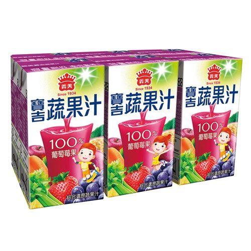 義美寶吉蔬果汁-葡萄莓果125mlx24入(箱)