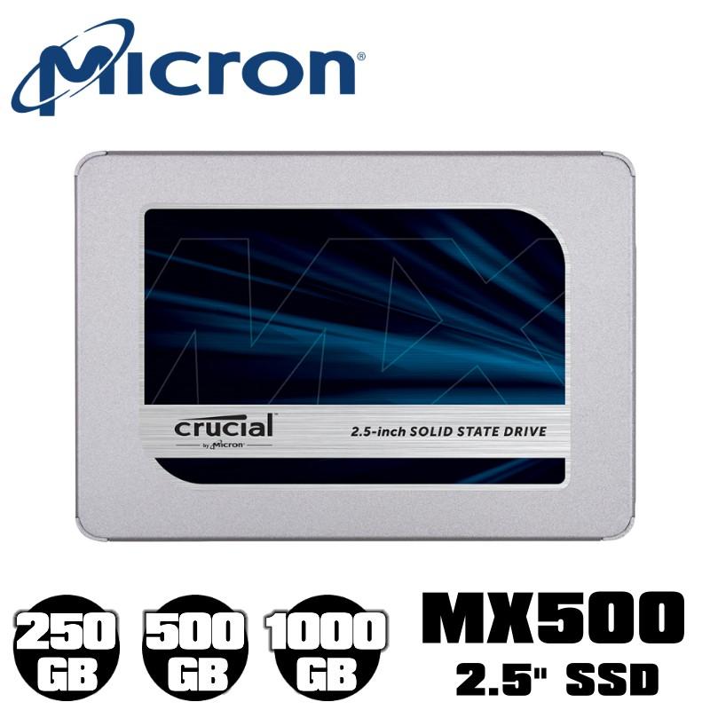 Micron 美光 Crucial MX500 SSD 固態硬碟 五年保固 250G 500G 1TB