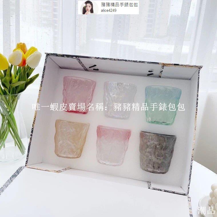 二手正品DIOR 迪奧 冰川杯禮盒 紋杯子內含:6個冰川杯 杯壁防冰川紋理杯子