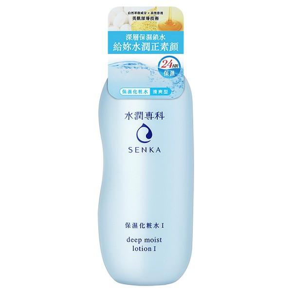 SENKA 水潤專科保濕化粧水-清爽型(200ml)【康是美】
