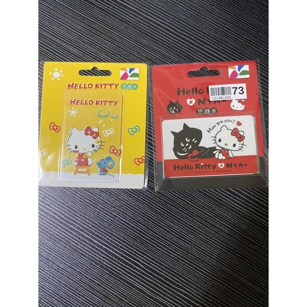 kitty悠遊卡 好朋友👭+塗鴉兩張悠遊卡