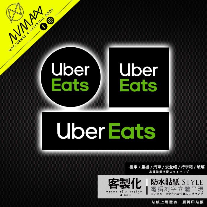 客製化Uber Eats【反光貼紙幫助夜晚行車安全 美食外送 字樣 】防水貼紙 可貼重機車GOGORO車殼上