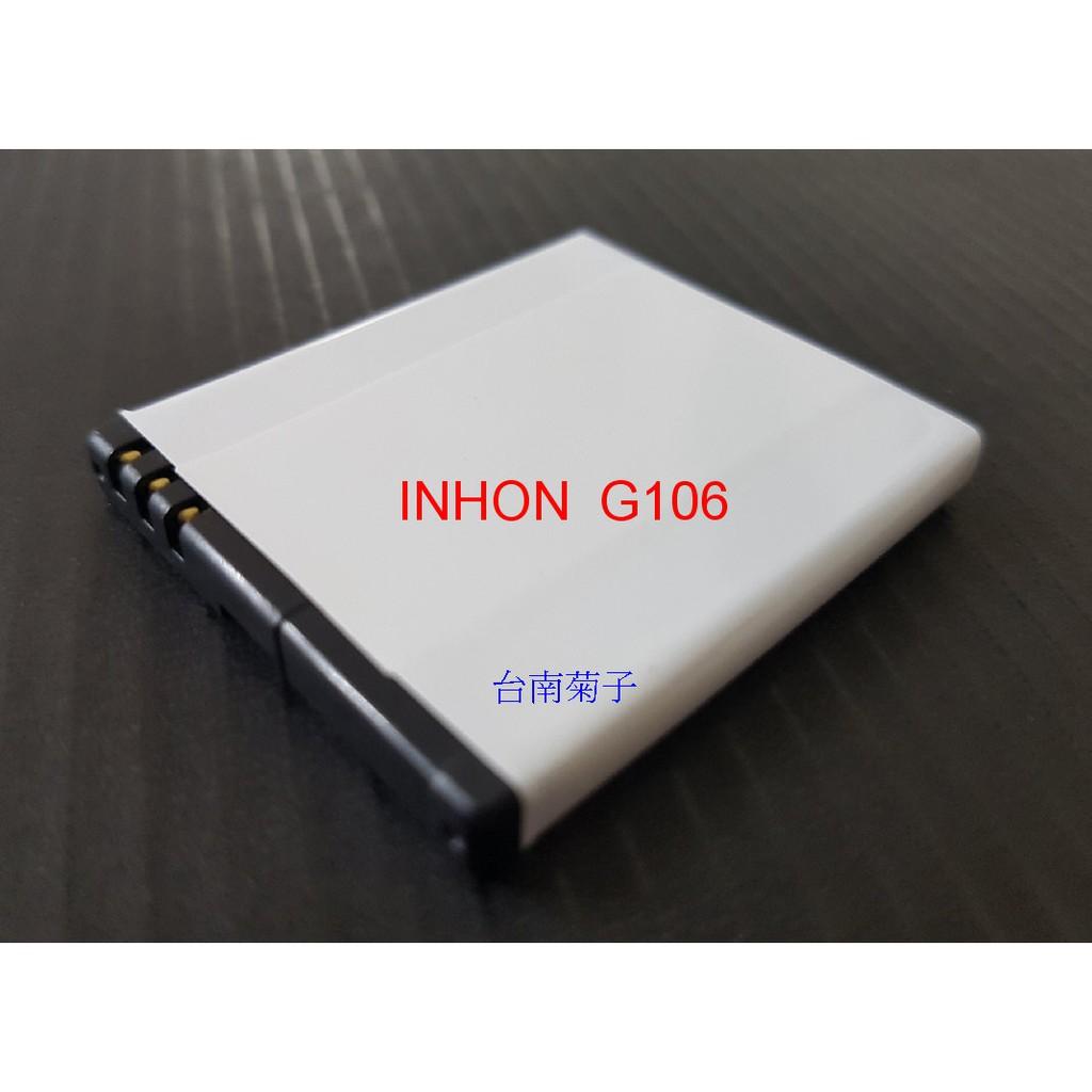 ★台灣製~~INHON G106 106+~BENQ T25~Benten W703 防暴高容量電池~Smart 106