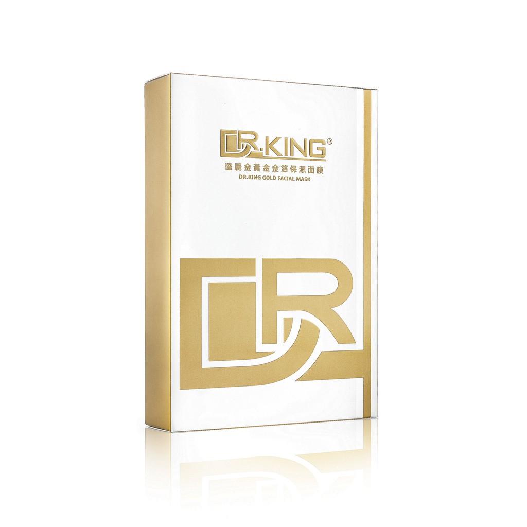【DR.KING達麗金】黃金金箔保濕面膜(5片/盒)