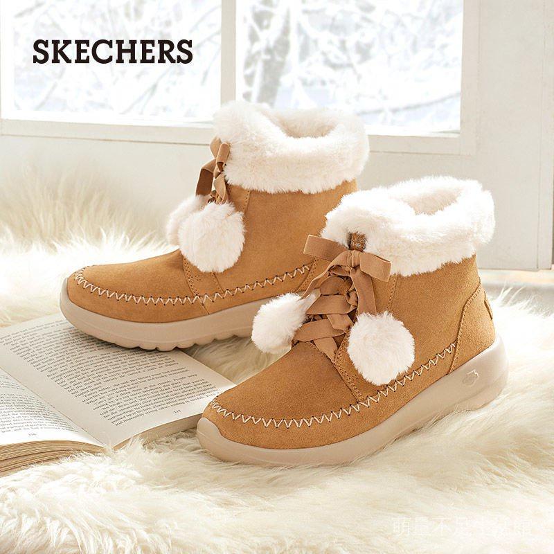 【萌量不足】Skechers斯凱奇秋冬新品保暖絨毛雪地靴女靴毛毛球休閒短靴144004