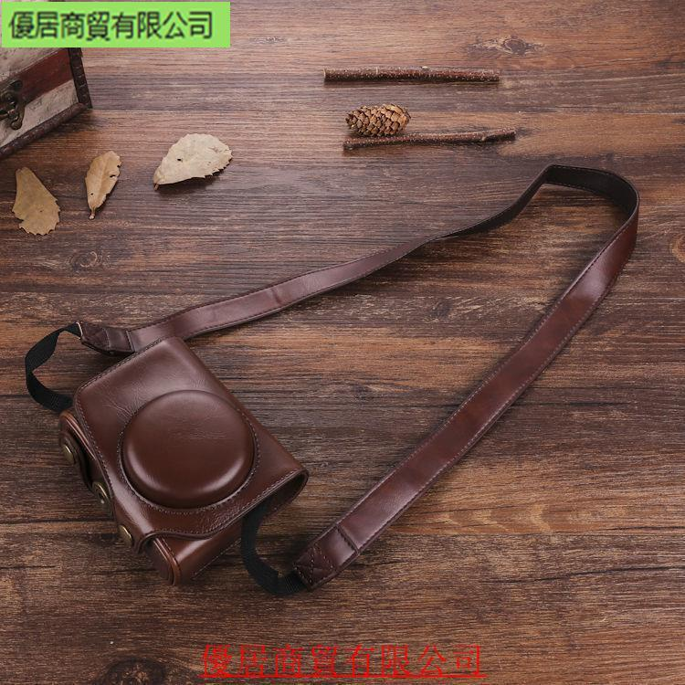現貨/優品/復古皮套松下LX10相機包GF10保護套GF9攝影包GF8單肩GF7微單斜跨-優居商貿136