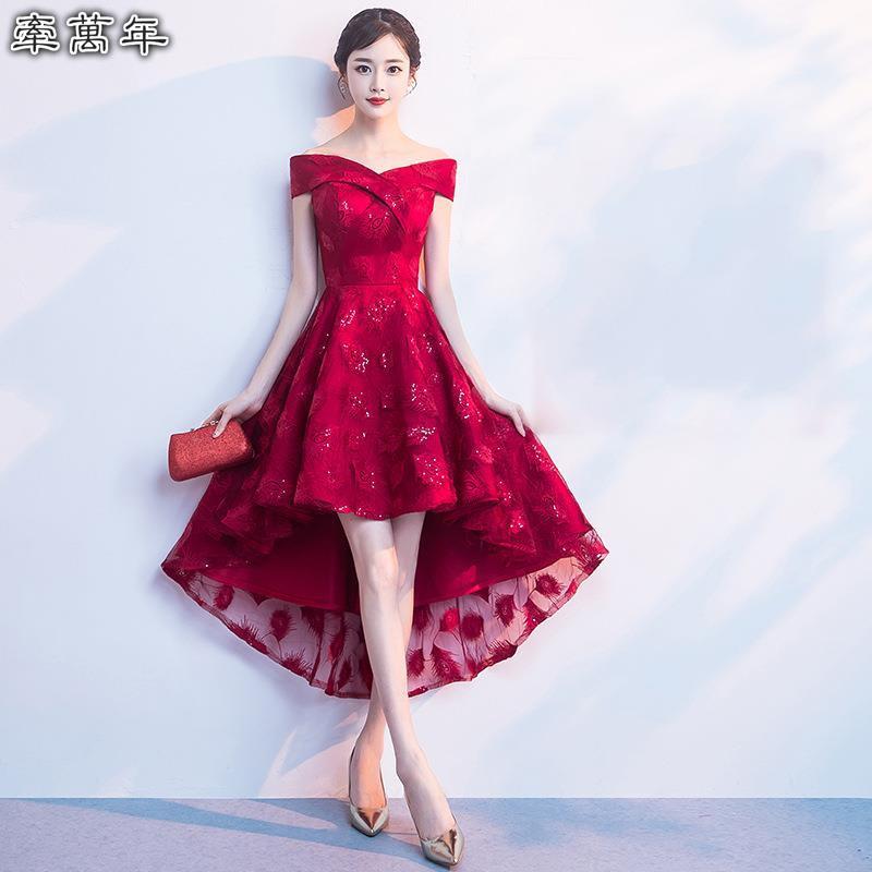現貨🔥紅色/酒紅色 一字領 前短後長 畢業 禮服 裙 晚禮服 敬酒服 晚宴服 宴會服 長禮服 連身裙 主持人