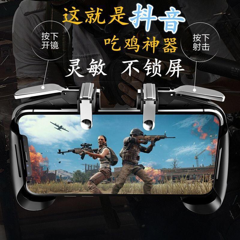 卍新款吃雞神器刺激戰場輔助按鍵四指外設套裝和平精英游戲手柄外掛