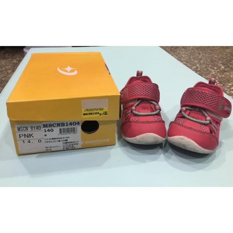 日本Moonstar機能童鞋 透氣護趾機能鞋 14cm(二手)