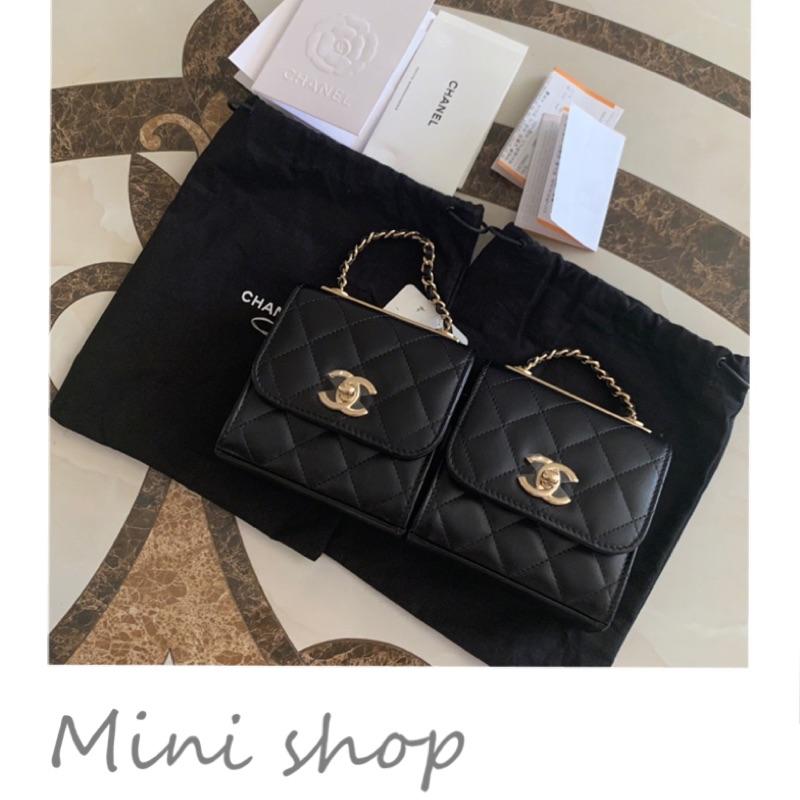 🌟Chanel trendy mini cc🌟