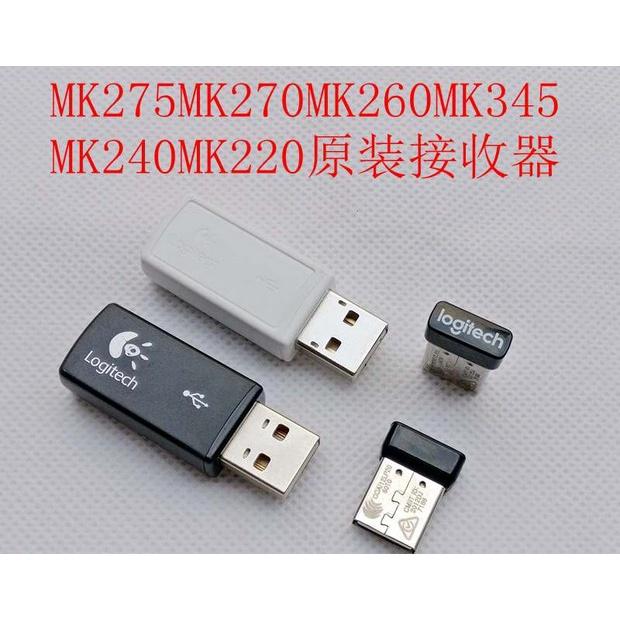 【台灣 現貨】原裝羅技m165m170m171MK240 Nanomk345鍵鼠套裝鼠標鍵盤接收器