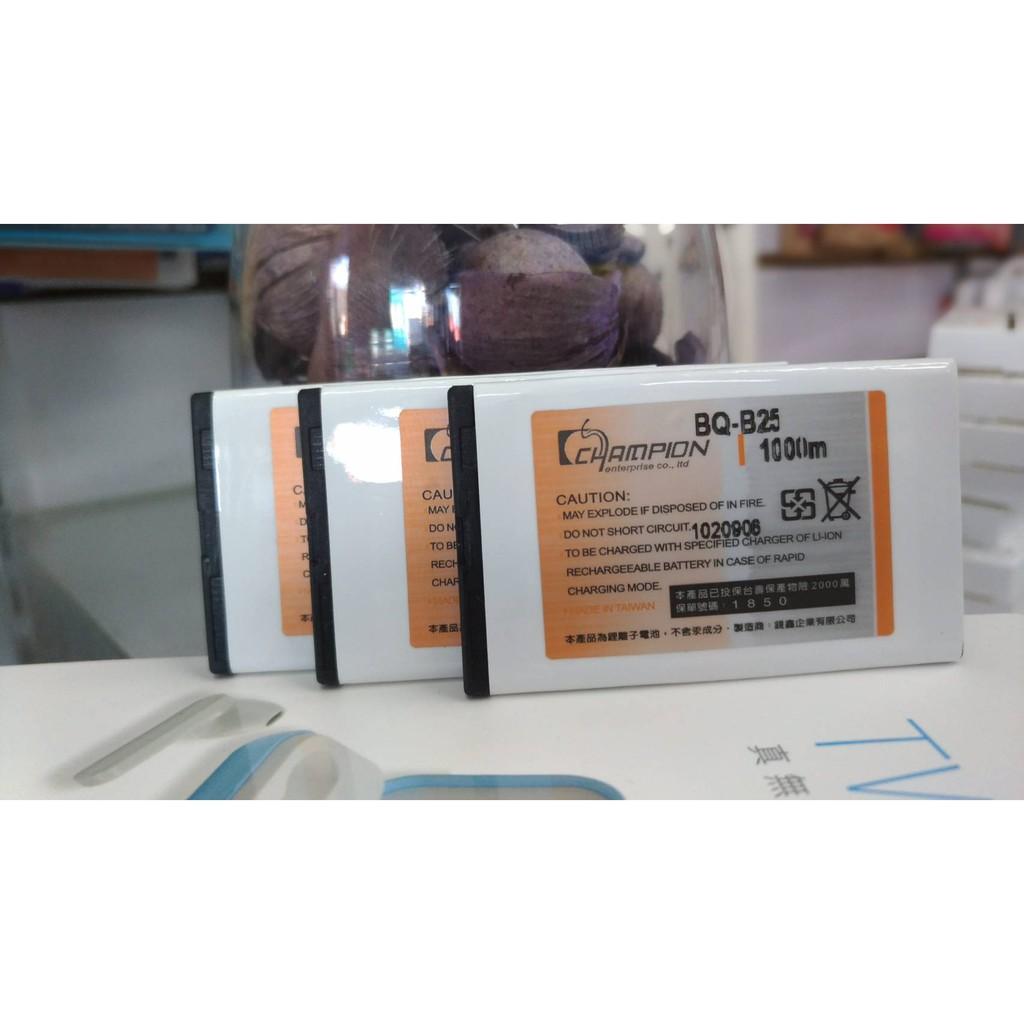 iTree G588 398 i398 211 TSMC BenQ T25 B25 華邦 台積電 專用手機 電池