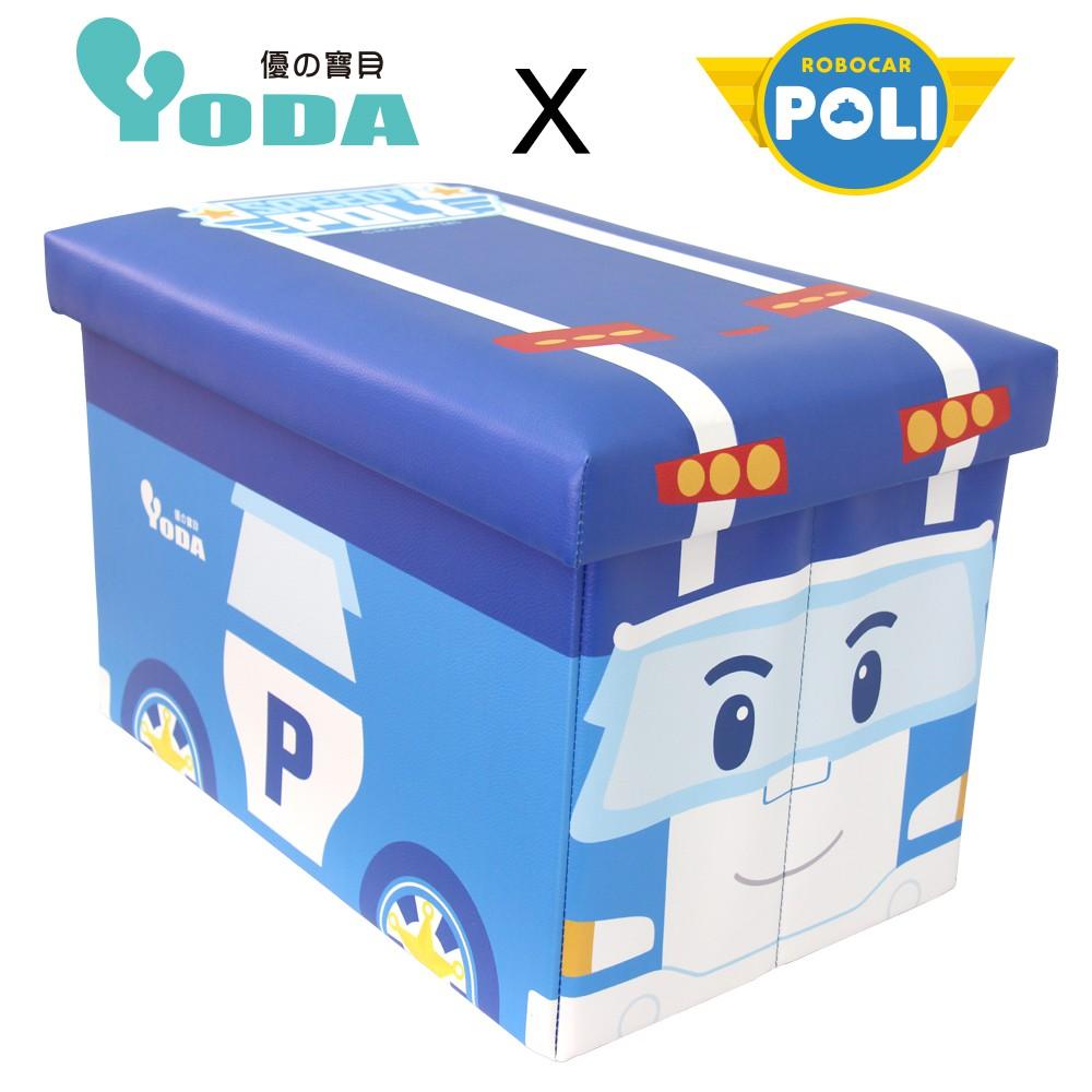 【兒童玩具收納】救援小英雄波力收納箱-波力