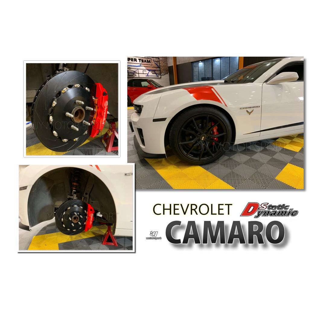 小傑車燈--全新實車 DS RACING S1 卡鉗 大六活塞 煞車 雙片浮動碟 金屬油管 來令片 轉接座