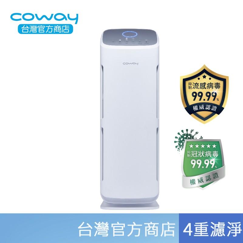 Coway 綠淨力立式 空氣清淨機 AP-1216L 18坪 經認證抑制冠狀病毒達99.99% 一年保固