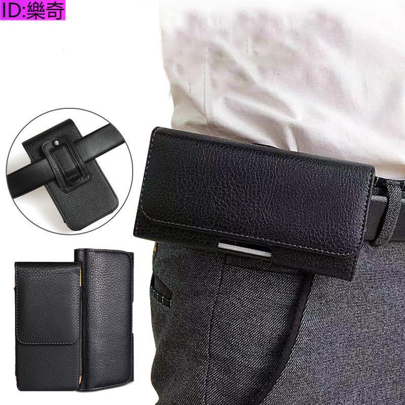 樂奇 時尚簡約 三星 Samsung Galaxy  A52 A42 A32 5G  皮帶包背腰套 腰間包 手機殼保護套