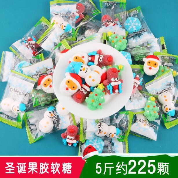 創意聖誕節糖果QQ橡皮糖網紅可愛聖誕老人雪人果膠軟糖平安夜禮物