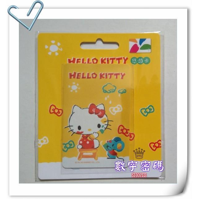 HELLO KITTY 悠遊卡 - 塗鴉