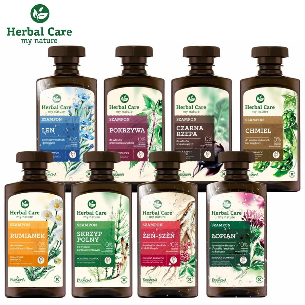 【波蘭Herbal Care】FG特優植萃草本調理洗髮露 330ml (八款任選)