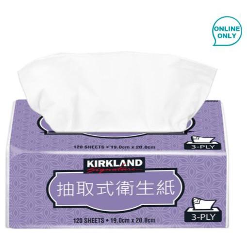 Kirkland Signature 科克蘭 三層抽取衛生紙 120張 X 1入【Costco代購】#109999