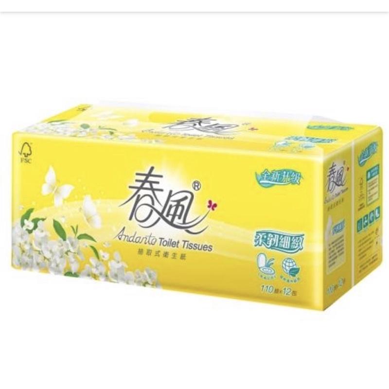 春風衛生紙110抽72包/2箱/折150