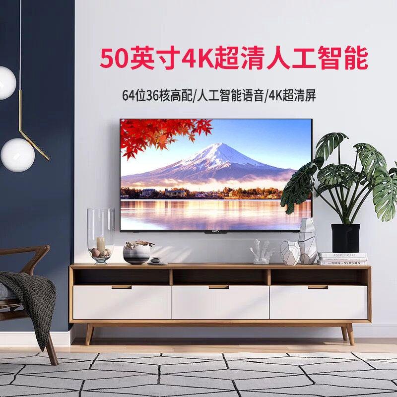 🎉全場免運🎉【電視專場】康佳KKTV電視機   55504032吋  網絡智能 WiFi  家用4K 高清臥室