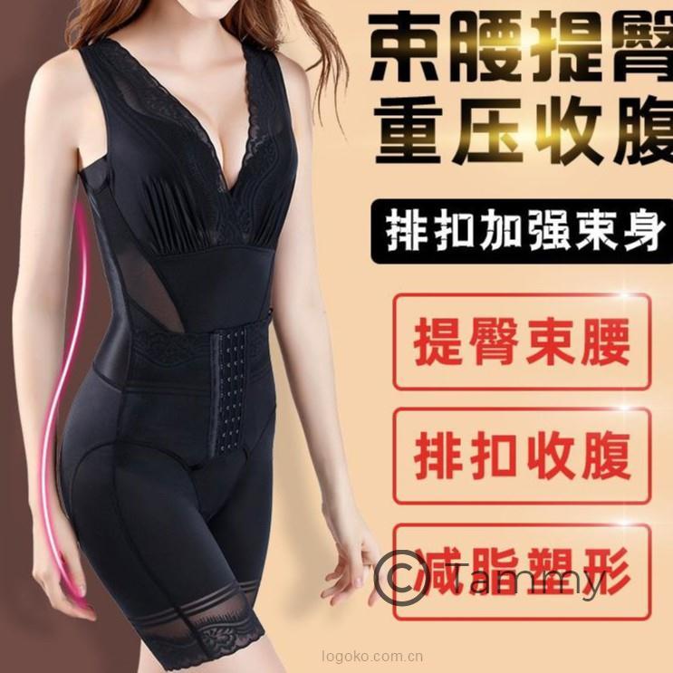 【Tammy】❀美人計❀升級 朔身衣 束腹衣 加強版 3.0連身塑身衣 開檔 產後束腹提臀 美體 塑身內衣 塑身衣 緊身