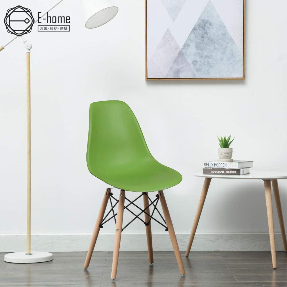 北歐經典造型餐椅-綠色 | 美規設計傢俱