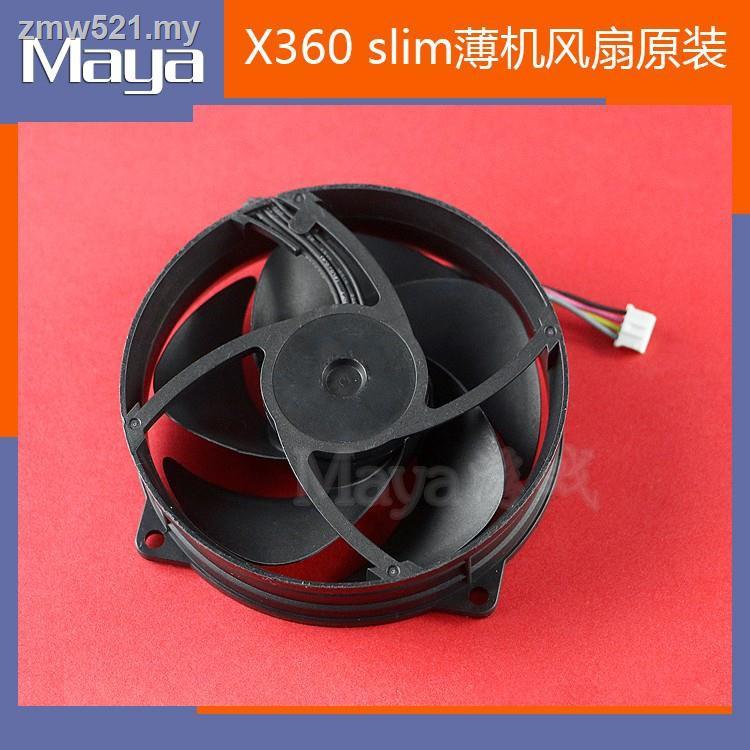 ☋◎原裝 xbox360 主機內置風扇薄機雙 45 內置風扇 xbox360 超薄內置風扇
