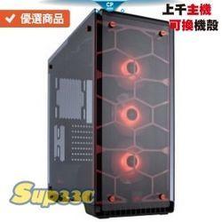 AMD Ryzen TR 技嘉 RTX3080 EAGLE 10G(1 0D1 多開 電腦主機 電競主機 電腦 筆電 繪