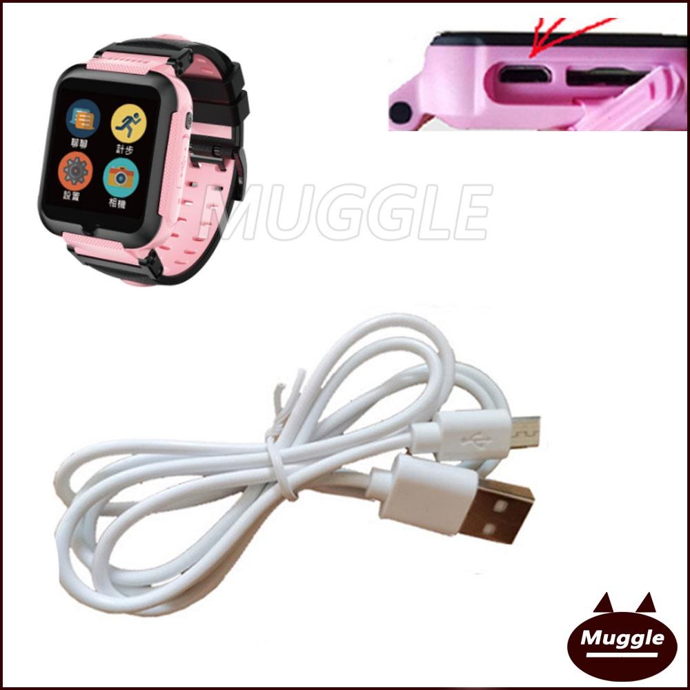 hereu HeroWatch 4G兒童手錶充電線 電源線  HeroWatch智慧手錶充電器