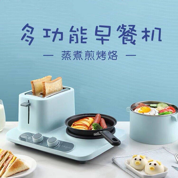 `特價專場~東菱 DL-3405烤面包機家用早餐機多功能三合一小型多士爐吐司烤機