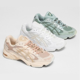 GmbH Asics Tiger Gel Kayano 5 OG 米白綠橘黃 男女段
