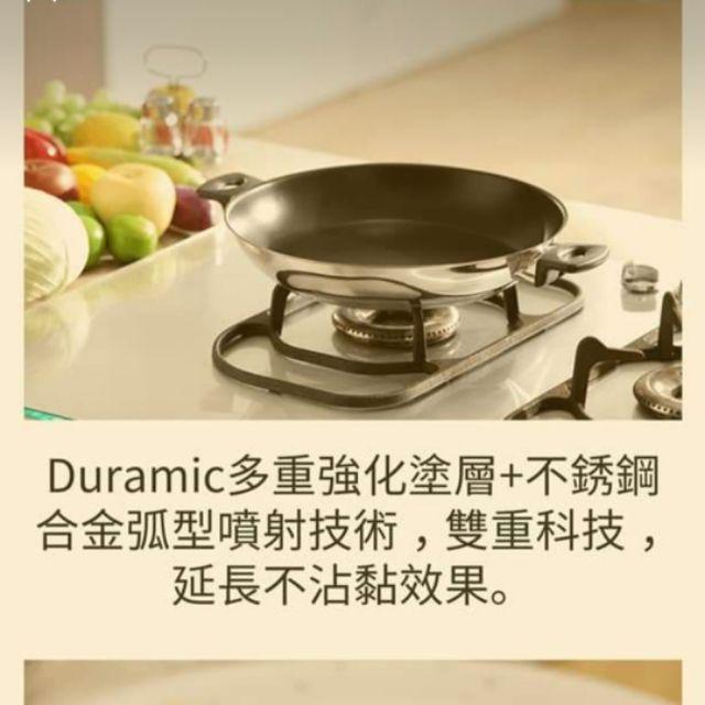 安麗中式炒鍋