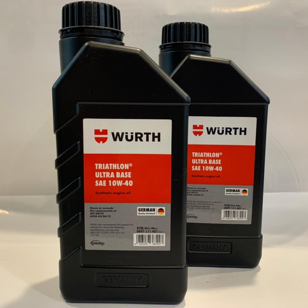 WURTH福士 10W40 機油