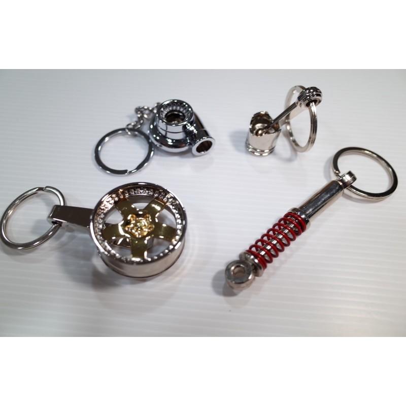避震器、活塞、鋁圈、渦輪造型鑰匙圈 ...