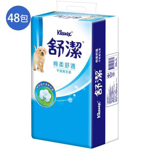 舒潔平版衛生紙300張48包(箱)【愛買】
