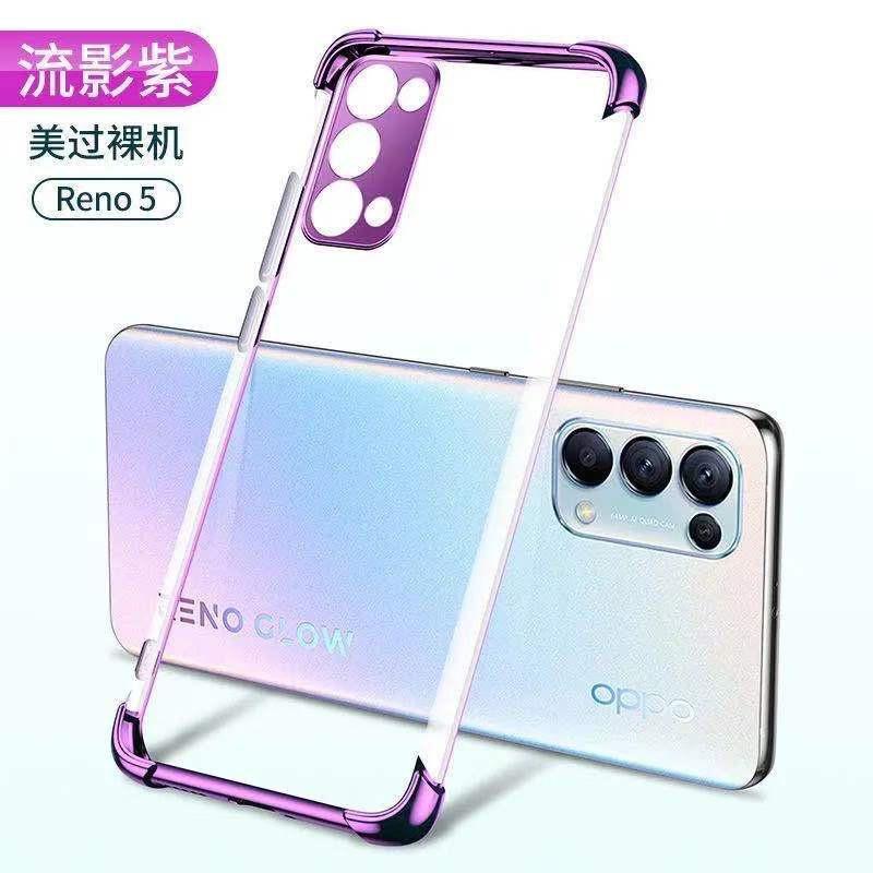 鏡頭全包空壓殼  OPPO reno4 reno5 pro手機殼 realme X50 X3 X7 pro 保護殼