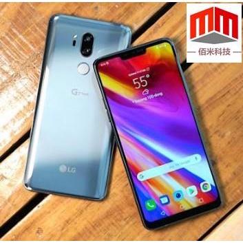 佰米科技‖LG G7 韓版美版驍龍845處理器 4G+64G 二手福利機手機