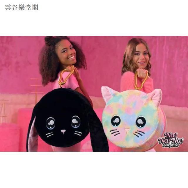 促銷優惠在途~美國Na!Na!Na! Surprise 超大驚喜禮盒 超大彩虹貓咪nanana surprise女孩玩具