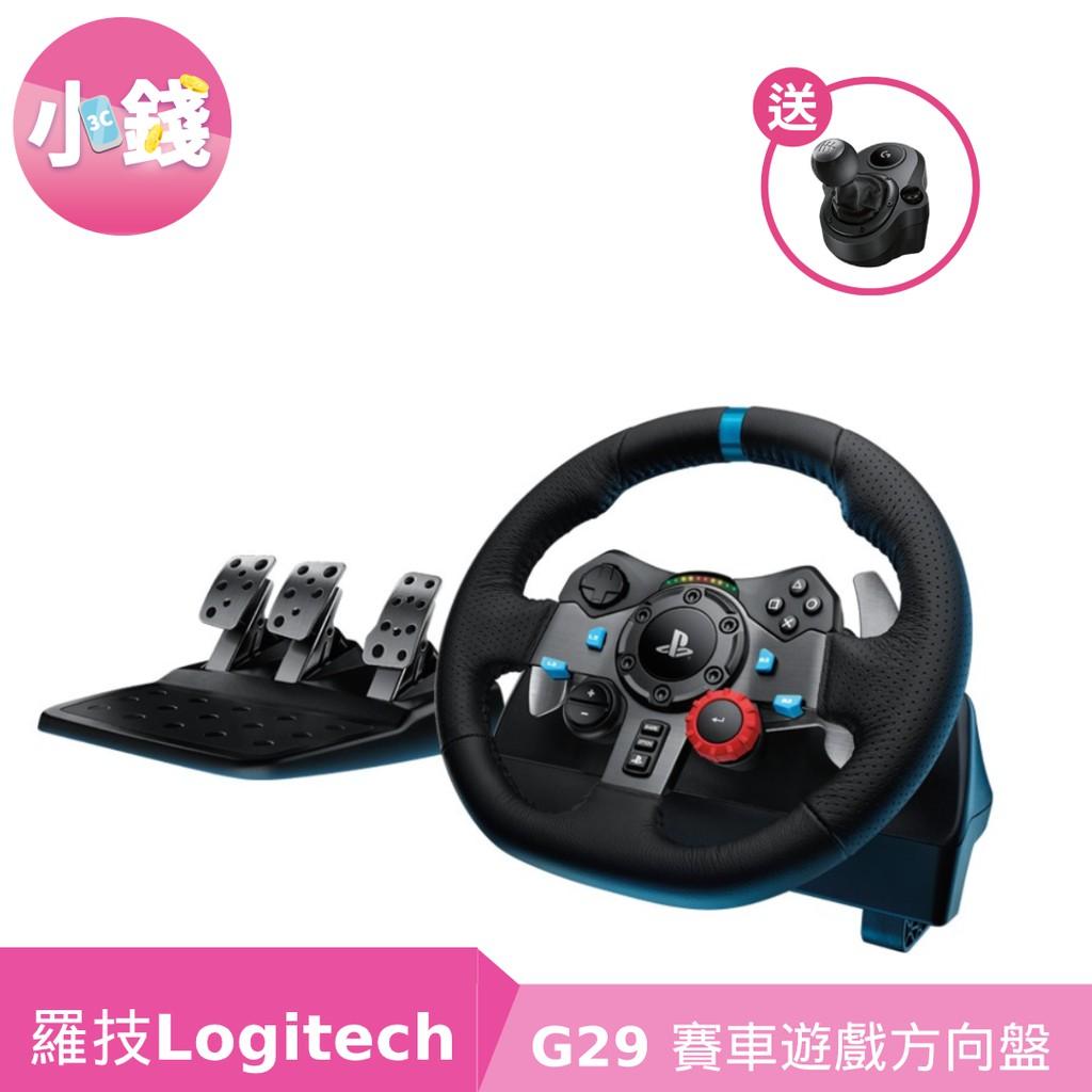 羅技 G29 DRIVING FORCE 賽車遊戲方向盤 方向盤 PS3 PC PS4週邊【小錢3C】限量送變速器排檔桿