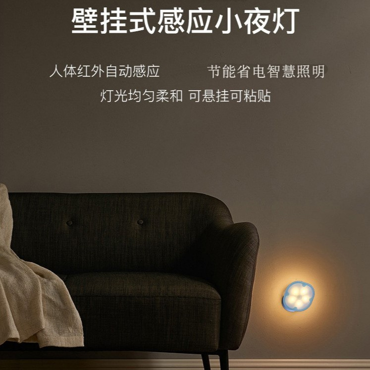 可旋轉led人體感應燈極簡充電衣櫃走廊壁燈起夜餵奶體感usb小夜燈(現貨)