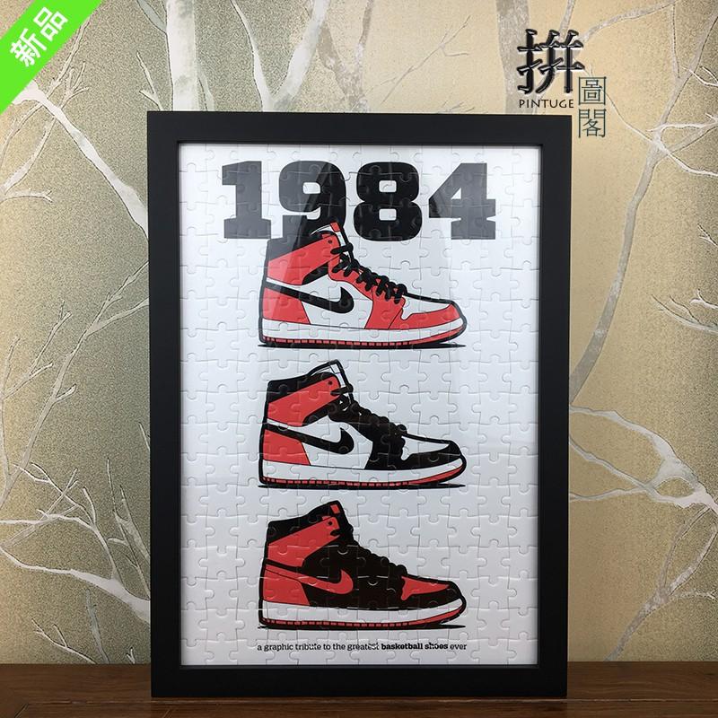 【動漫掛畫】簡約藝術情人節禮物AJ球鞋裝飾畫大灌籃Jordan紀念潮版畫插畫掛畫簡約現代